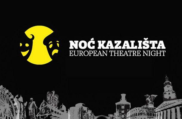 noc_kazalista