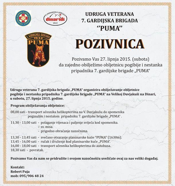 PUME_DINARA pozivnica