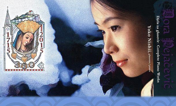 yoko_nishii1