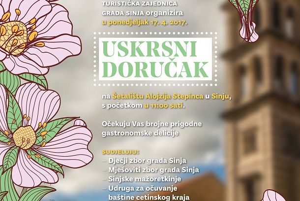 USKRS_CITYLIGHT_CORR_TISAK za web