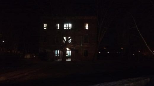 mrak skole
