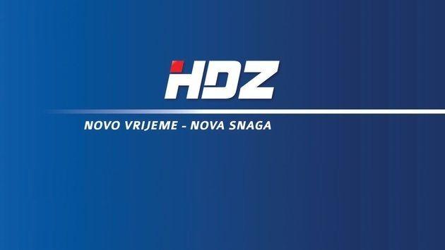 hdz_nova_snaga