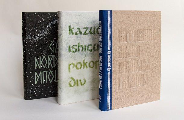 Mitopeja - prva tri naslova