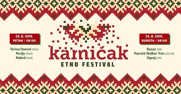 kamicar event cover