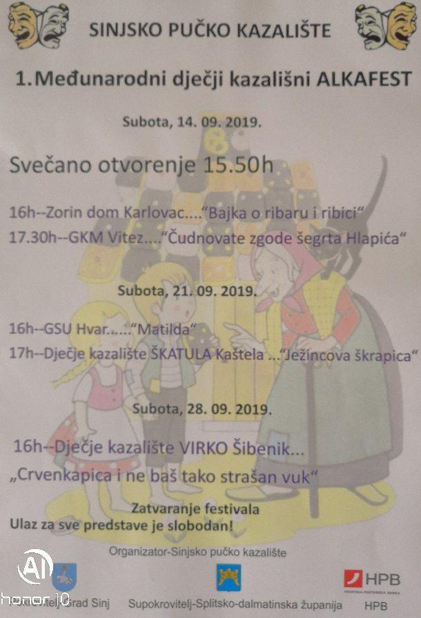 KAZALIŠTE plakat