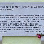 Odavde su izvršena mnoga borbena djelovanja na području cijele Hrvatske