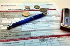 prijava poreza