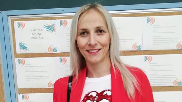 ana Majić