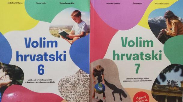 Udžbenička serija Volim hrvatski