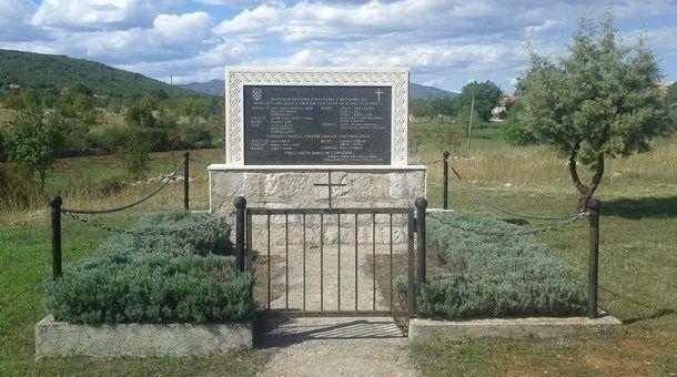 spomenik vojnic