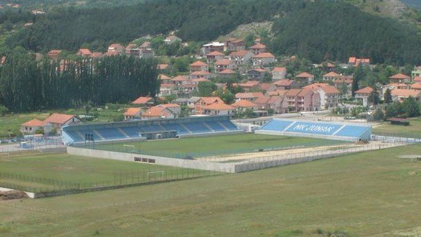 Gradski stadion Sinj