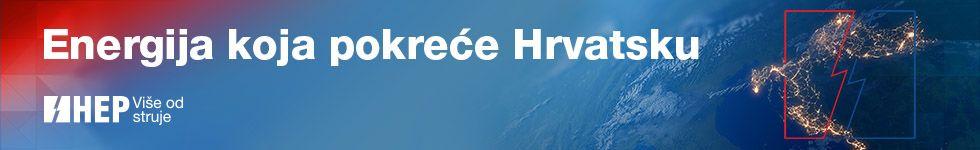 HEP x Hrvatska RGB